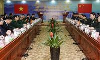 越中第三届边境国防友好交流圆满结束