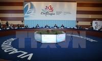 第二届东方经济论坛开幕