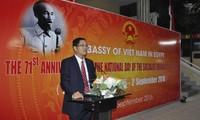 越南9.2国庆71周年纪念活动在国外举行