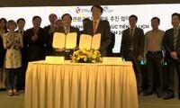 越韩合作发展旅游市场