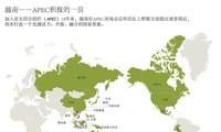 越南——APEC积极的一员