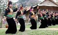 越南的克姆族