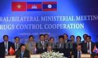 越老柬三国合作禁毒第十六次部长级会议发表联合声明