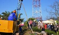 越南境内全球卫星定位站网络投资建设项目开工