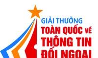 越南2016年全国对外新闻奖公告