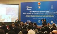 2016年越南同国际社会一道抵御气候变化