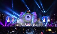 """""""2017超级音乐会""""将于12月24日在芽庄市举行"""