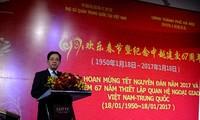 纪念越中建交67周年招待会在河内举行