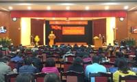 学习贯彻越共十二届四中全会决议会议在胡志明市举行
