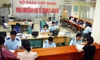 2017年越南海关部门将大力推动行政手续改革