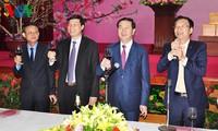 陈大光向广宁省干部职工致以新春祝福