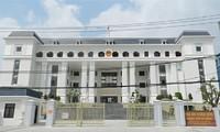越南岘港市人民法院通知书