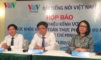 越南之声开播健康与食品安全频道