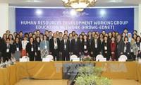 2017年亚太经合组织系列会议继续举行工作组和分委会会议