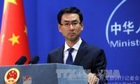 中国宣布支持有关各方就朝核问题进行对话
