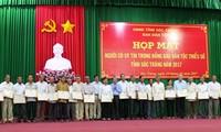 各族同胞名望人士和神职人员表彰会在朔庄省举行
