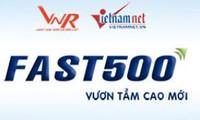 越南2017年增长最快企业前500榜单公布