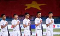 越南队入围2017年U20世界杯24支参赛球队名单