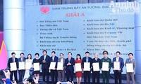 2017年越南全国报刊展闭幕