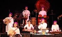 2017年越南民族乐器独奏与合奏艺术节在清化省举行