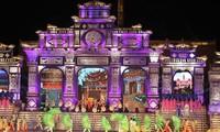 2017年第六次广南遗产节即将举行