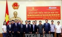 太原省与韩国新农村全球化基金签署合作协议