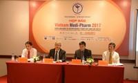 第24届越南国际医药医疗设备展即将举行