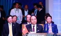 第30届东盟峰会闭幕