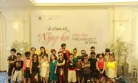 2017年河内儿童文化节即将举行