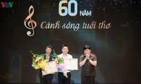本台少儿音乐节目举行开播60周年纪念仪式