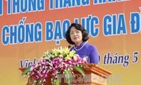预防家庭暴力宣传活动启动仪式在永福省举行