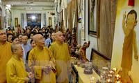 """""""东盟和南亚地区:东南亚文化和佛教的交汇处""""研讨会在胡志明市举行"""