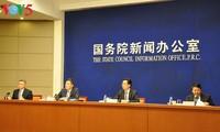 加强中国与东盟经贸合作