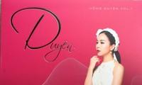 红缘和她的新专辑《缘》