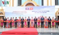 胡志明市文化日活动在老挝万象举行
