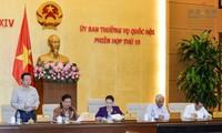 越南国会常委会向中央财政资金使用计划调整问题提供意见