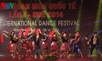 """24个艺术团参加越南""""2017年国际舞蹈节"""""""