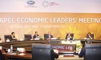 岘港宣言:打造全新动力 开创共享未来