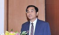 越南14届国会4次会议通过2018年中央财政预算分配决议