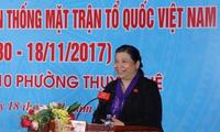 全民族大团结日活动继续在越南一些地方举行