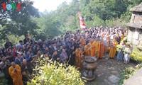 佛皇陈仁宗涅槃709周年纪念活动在广宁省举行