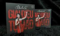 范秋霞的新专辑《自豪的旋律》