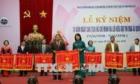 邓氏玉盛出席在嘉莱省举行的胡伯伯发出爱国竞赛号召70周年纪念仪式