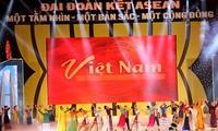 ASEAN traditional music festival