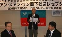 Pertemuan untuk memperingati ultah ke-40 penggalangan hubungan diplomatik Vietnam – Jepang