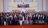 越南国会社会问题委员会举行十三届任期工作总结会议