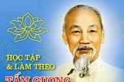 学习胡志明主席道德榜样运动中的先进集体和个人获表彰