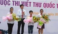 第45届国际少年书信写作比赛颁奖仪式在永福省举行