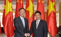 越中双边合作指导委员会第九次会议在河内举行