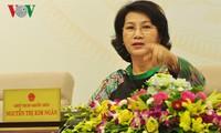 越南国会承诺将对公债进行严密监督